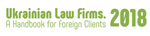 Ukrainian law firms