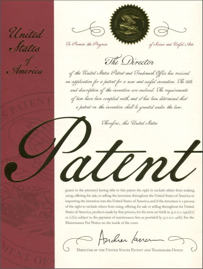программа патент проверить